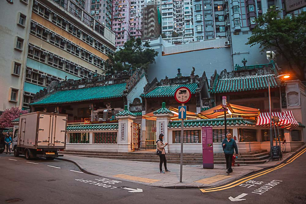 Man Mo Tempel in Hong Kong