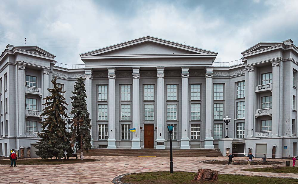 Nationales Historisches Museum der Ukraine in Kiew