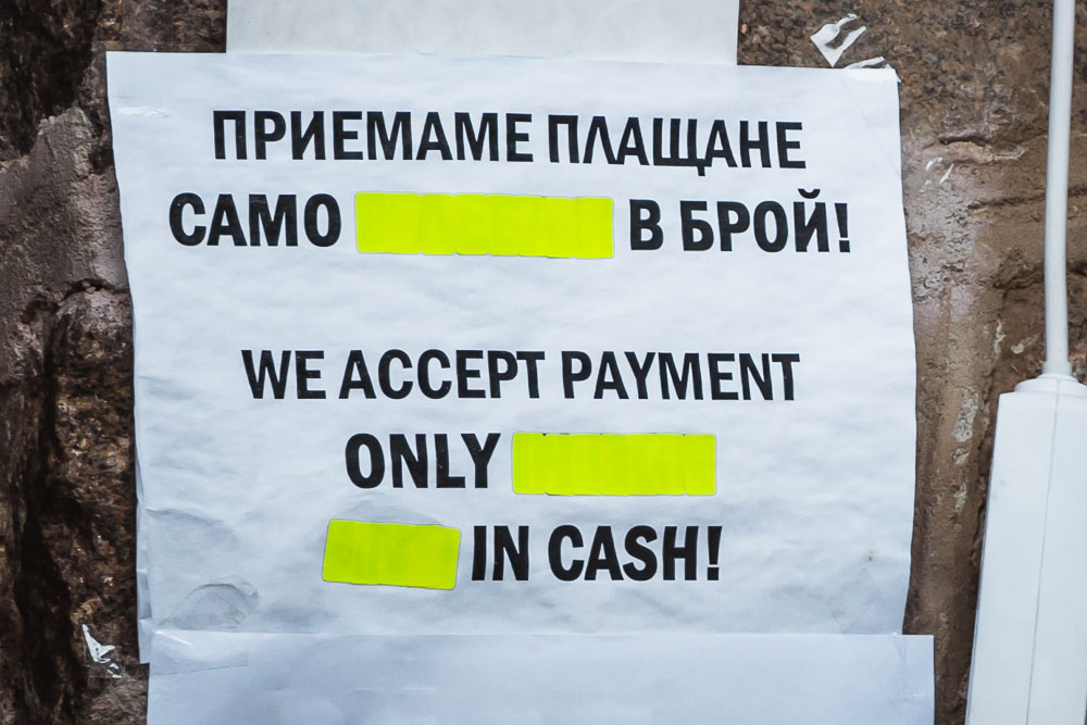 We Accept Payment only in Cash Bulgarien